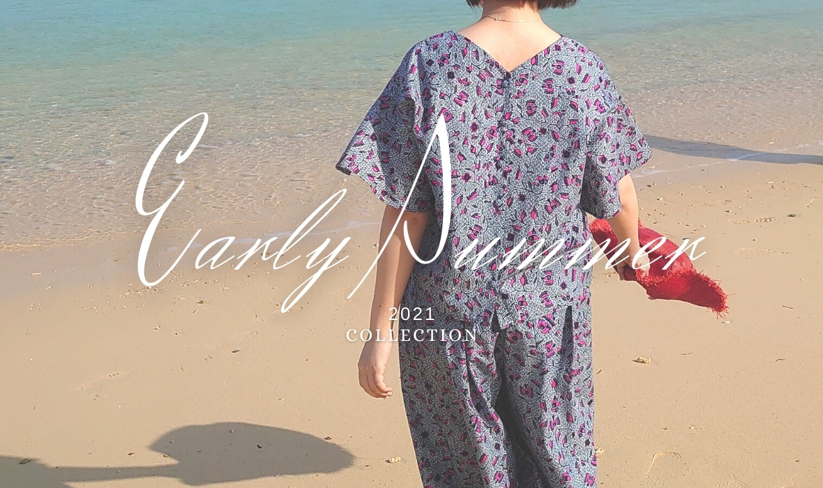 Ealy Summer Collection